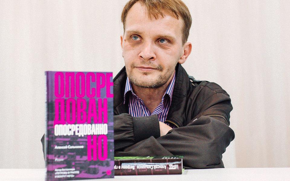 Писатель Алексей Сальников — олюбимых книгах детства, Набокове иодержимости романом «12 стульев»