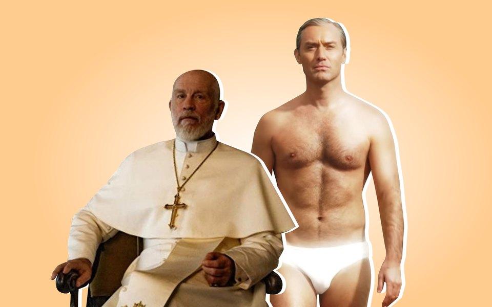 «Новый папа» сДжудом Лоу иДжоном Малковичем: продолжение сериала, полное секса — иверы вБога