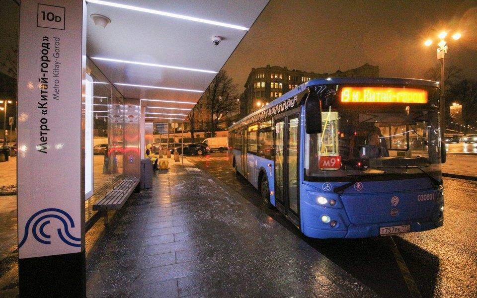 8 марта проезд вобщественном транспорте Москвы иПодмосковья будет дляженщин бесплатным