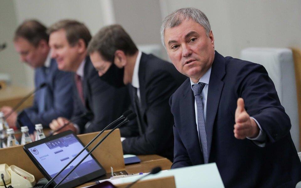 Володин предложил рассмотреть вопрос о запрете анонимности в интернете после трагедии в Казани