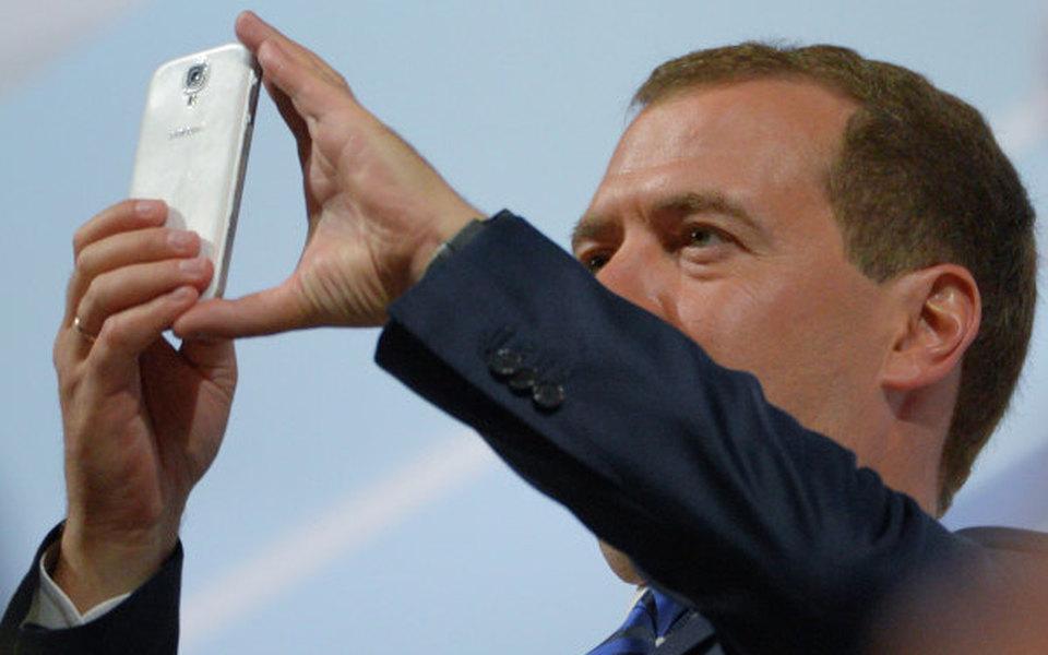 Дмитрий Медведев отписался отаккаунта правительства РФ винстаграме после отставки споста премьера