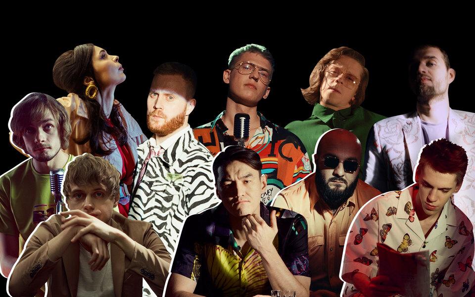 7 лучших стендап-концертов, которые должен посмотреть каждый: выбор Нурлана Сабурова, Вани Усовича, Юли Ахмедовой идругих