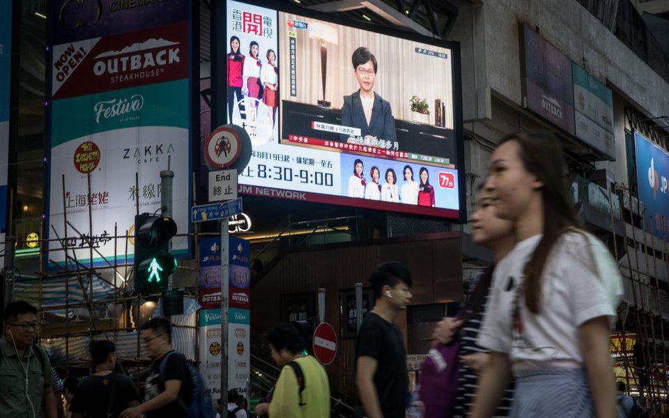 Власти Гонконга отзовут законопроект обэкстрадиции, вызвавший массовые протесты