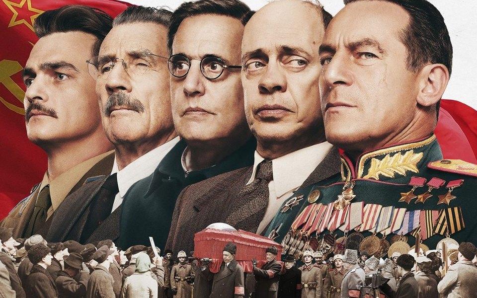 В кинотеатре «Пионер» начали показ фильма «Смерть Сталина», который запретил Минкульт