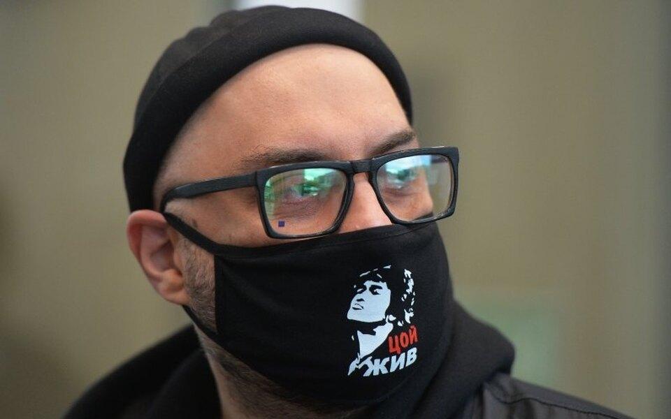 Прокуратура попросила приговорить Кирилла Серебренникова к6 годам заключения