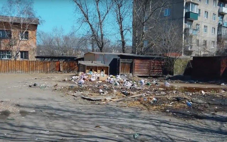 «Город снастоящей экологической катастрофой»: блогер Илья Варламов снял сюжет опроблеме мусора вЧите