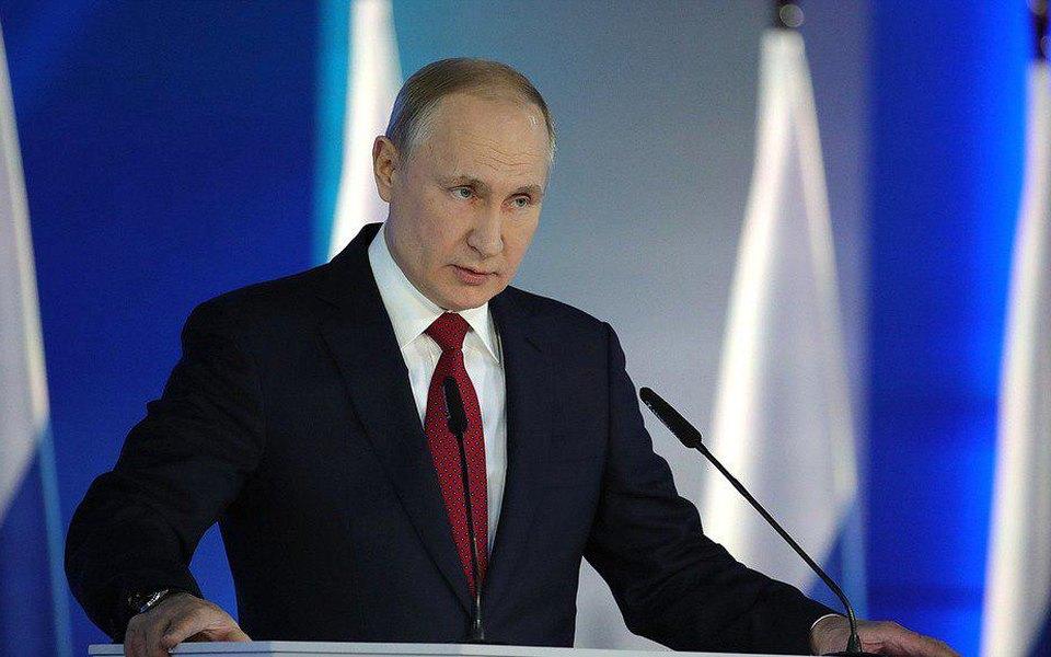 Владимир Путин предложил провести всеобщее голосование опоправках вКонституцию