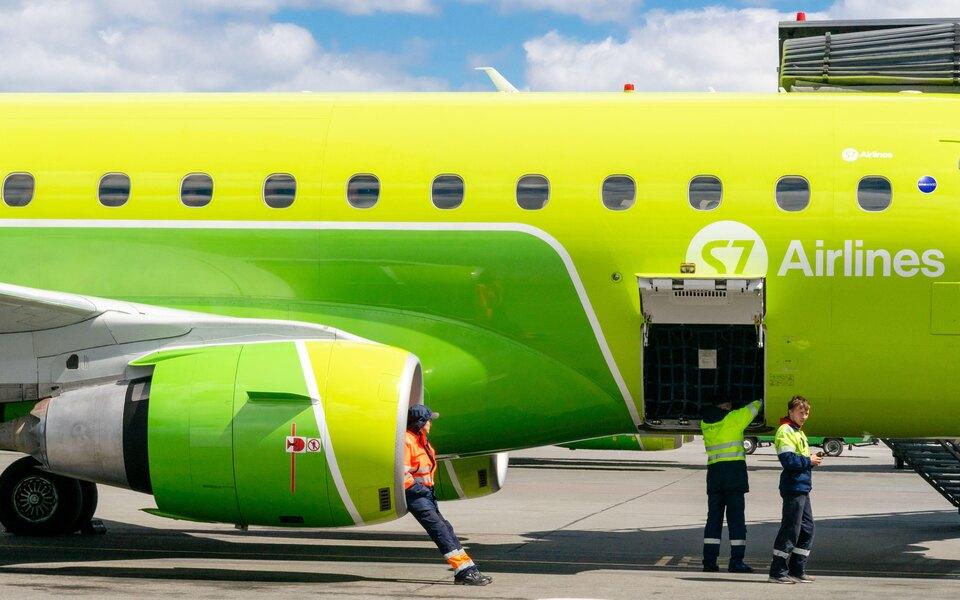 Авиакомпания S7 объявила о создании собственного лоукостера