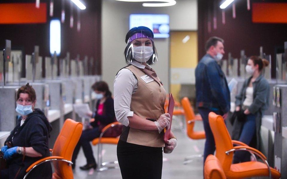 В Минтруде предложили запретить увольнения по инициативе работодателя на время пандемии