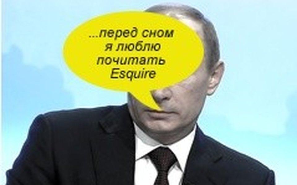 Говорящий Путин