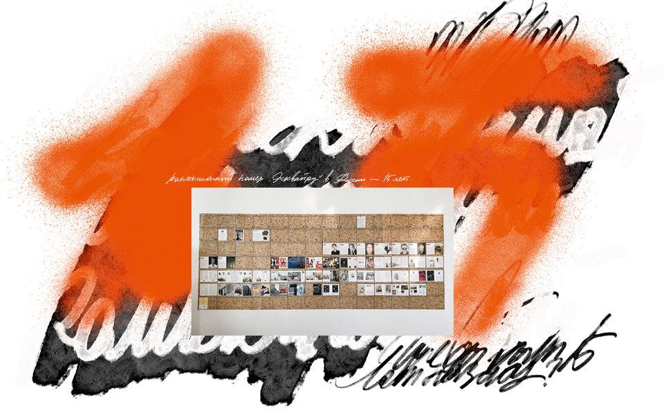 Российскому Esquire 15 лет. Письмо главного редактора Сергея Минаева — овеликом наследии журнала
