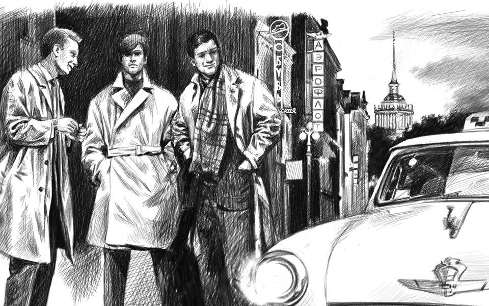 Краткая история мужского стиля вРоссии: 1966 год