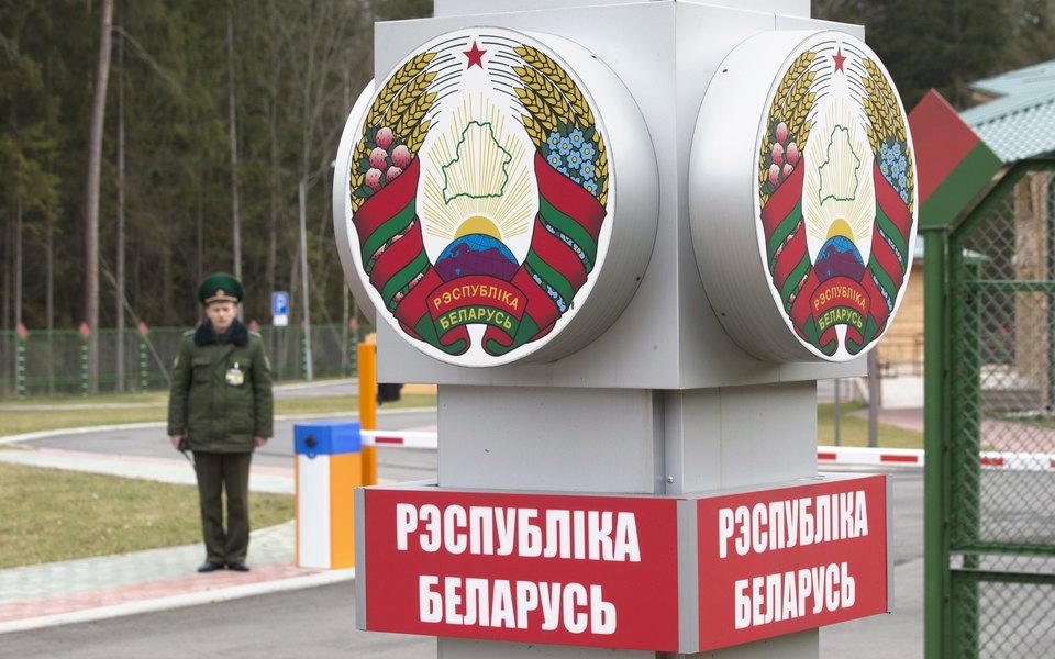 Беларуская граница