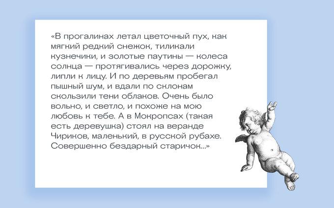 Ну уж этого любителя русской природы вы наверняка узнаете