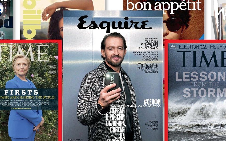 Без пикселей: обложки журналов, снятые насмартфон