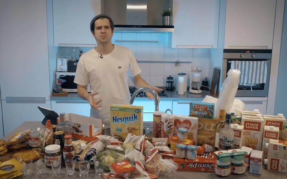 Российский блогер нашел у себя чек 2007 года и высчитал реальную инфляцию за 13 лет