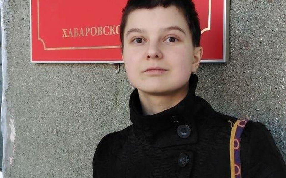 Организация «Пила против ЛГБТ» угрожает активистке Юлии Цветковой убийством