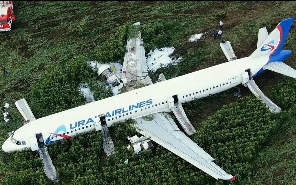 «Чудо вкукурузном поле»: как пилоты A321 совершили почти невозможное, действуя непо инструкции