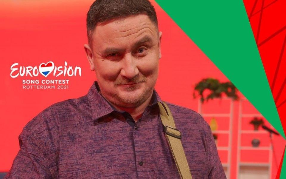 Организаторы «Евровидения» отклонили песню белорусской группы