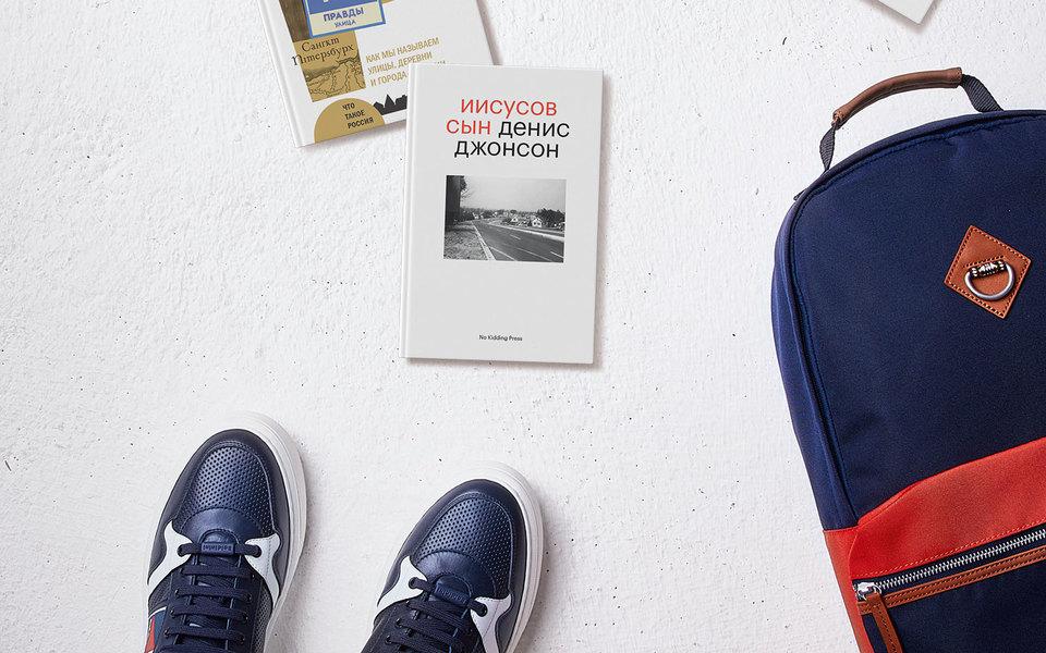 Выбор Esquire: 5 главных новых книг марта