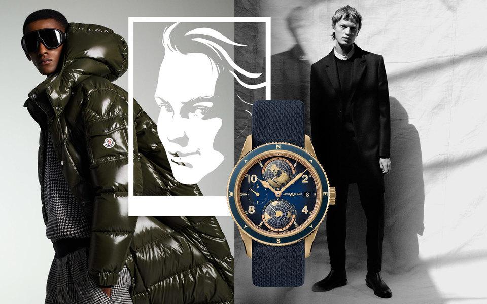 Thank God it's Fashion Friday: еженедельный выбор директора моды Esquire, выпуск 17
