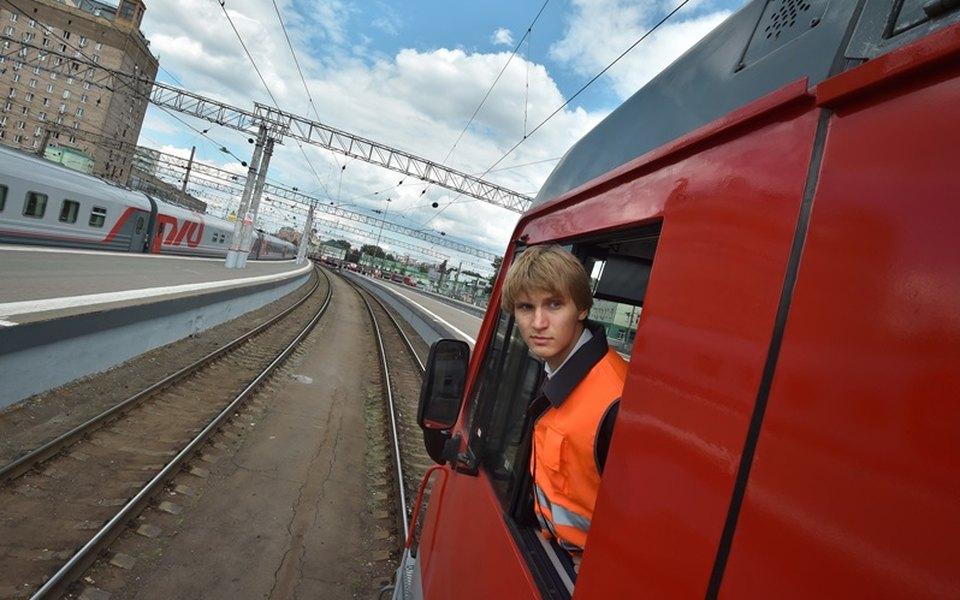 Продажа билетов напоезда вКрым стартует 8 ноября