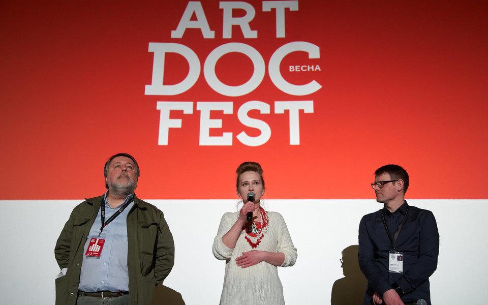 Активисты Serb попытались сорвать кинопоказ «Артдокфеста» в Москве