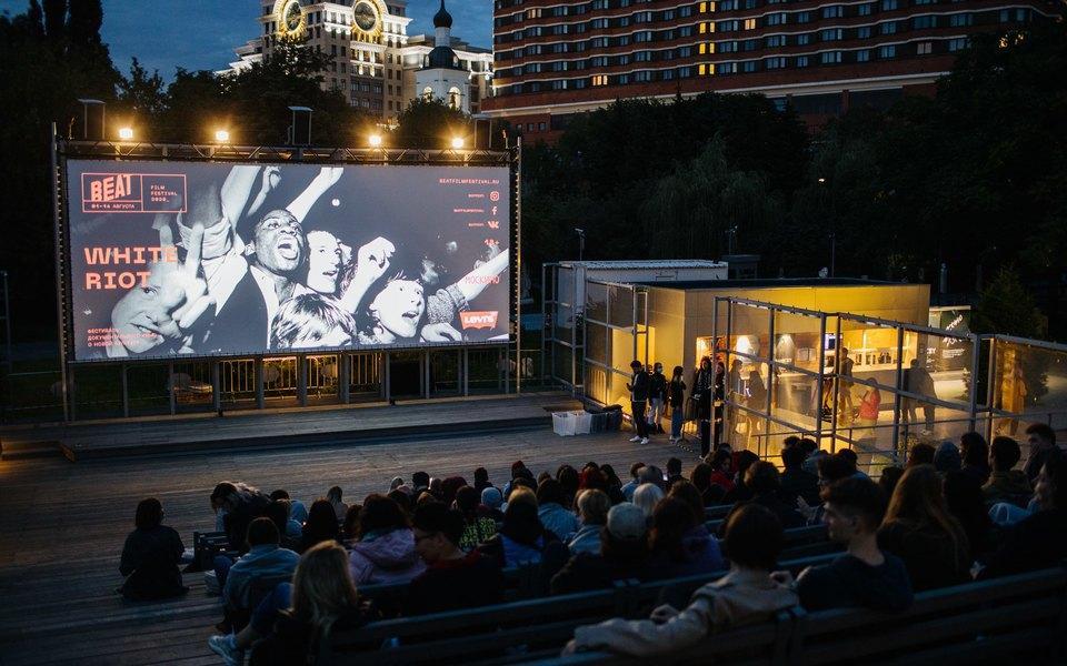 Levi's иBeat Film Festival провели серию специальных показов подоткрытым небом