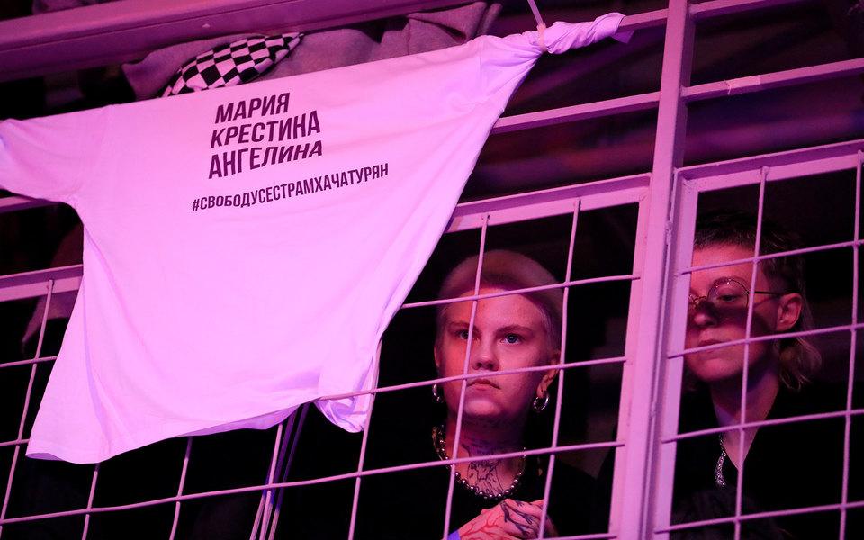 Концерт в поддержку сестер Хачатурян в Москве