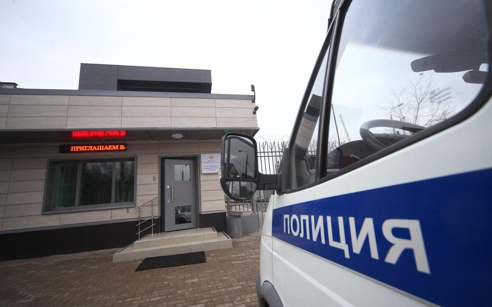 Отделение полиции в районе Ростокино в Москве