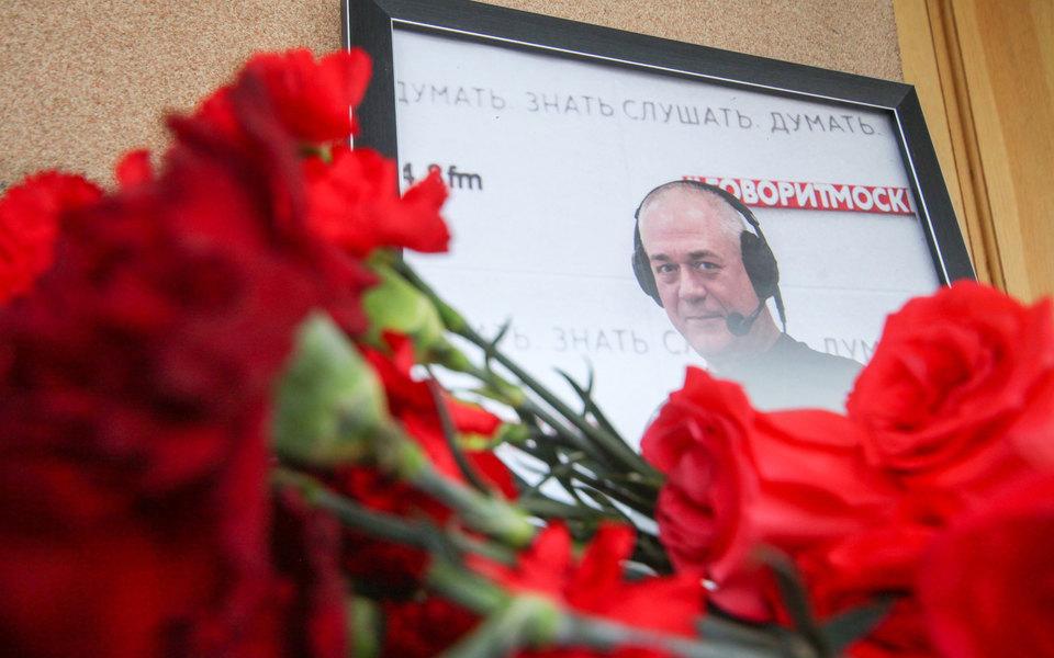 В крови журналиста Сергея Доренко ненашли отравляющих веществ