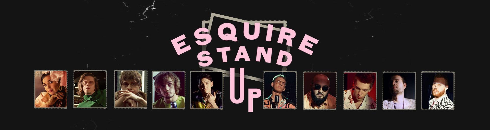 Esquire Stand Up: проект остендапе вРоссии — ио тех, кто его делает