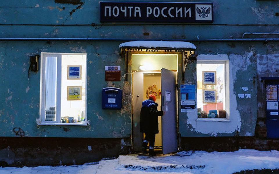 В отделениях «Почты России» вМурманске приостановили продажу пива