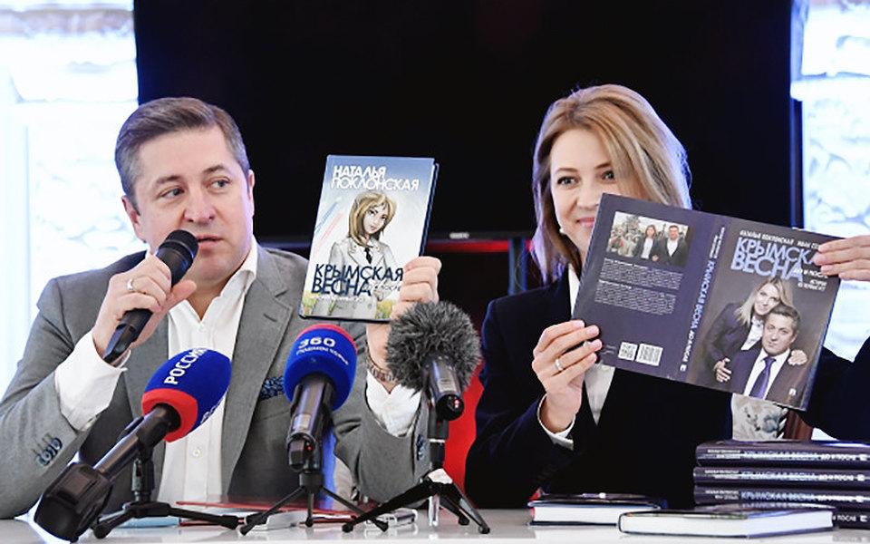 Наталья Поклонская собирается запустить линейку товаров подбрендом «Няш-мяш»