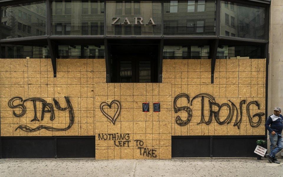 Владелец Zara, Bershka, Pull & Bear и Massimo Dutti закроет больше тысячи магазинов по всему миру