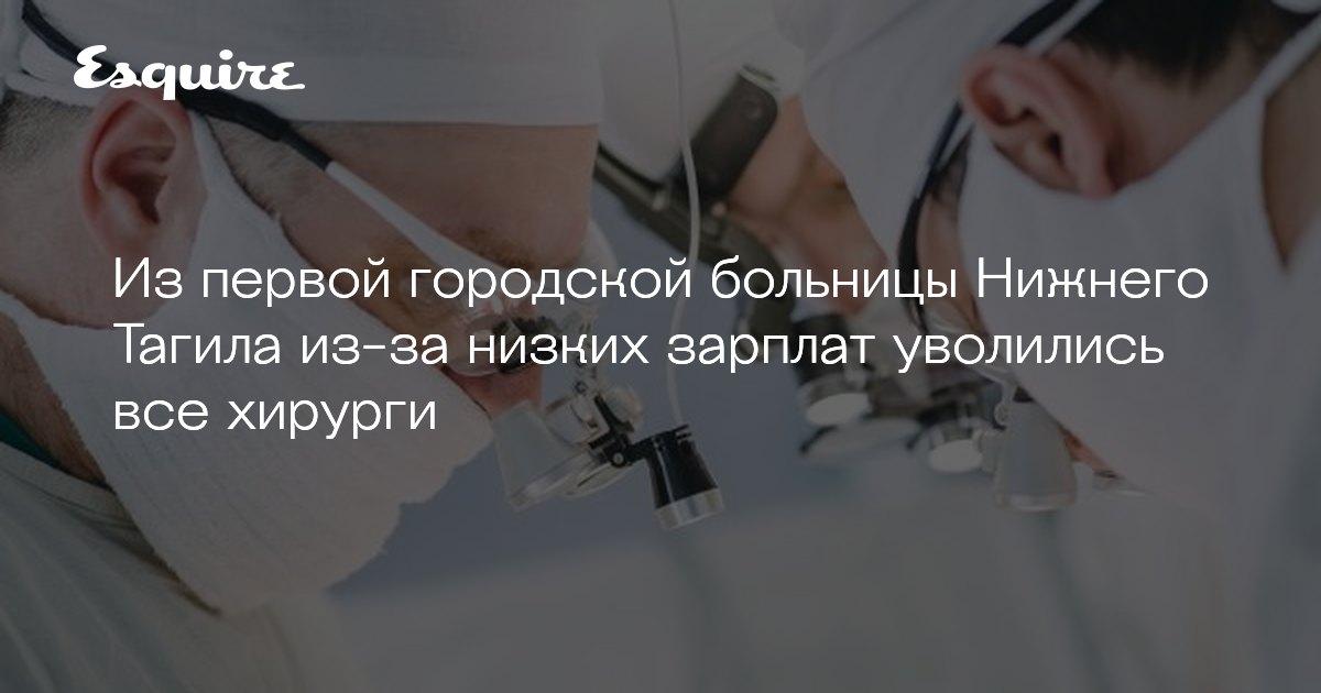 esquire.ru