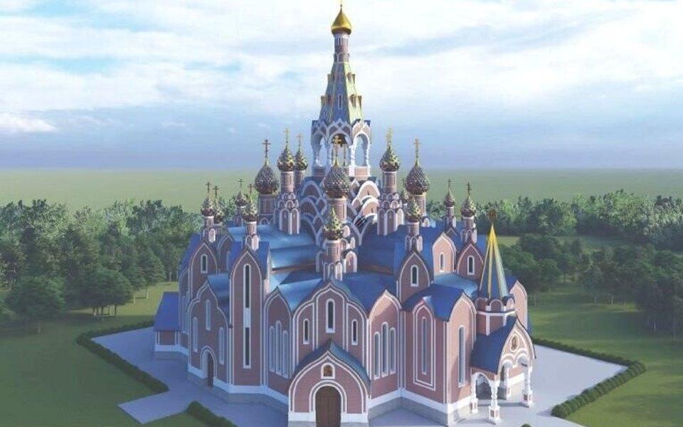 «Московский Диснейленд»: РПЦ показала проект нового храма приМГУ