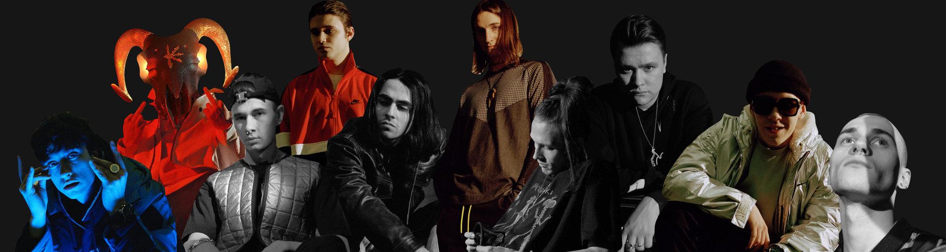 Хедлайнеры: 10 молодых музыкантов, которые будут двигать вперед рэп-музыку в2019 году