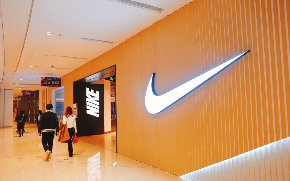 Отчет: Nike стал самым ценным брендом одежды, а Fila — самым быстрорастущим