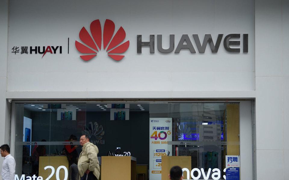 Канадский суд отпустил дочь основателя Huawei подзалог в$7,5 миллиона