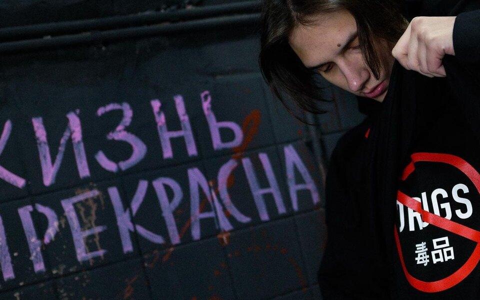 Певца Тиму Белорусских приговорили к 2 годам «домашней химии» по делу о наркотиках