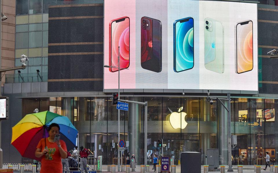 Apple сообщила об устранении уязвимости, позволявшей взламывать айфоны с помощью шпионской программы Pegasus