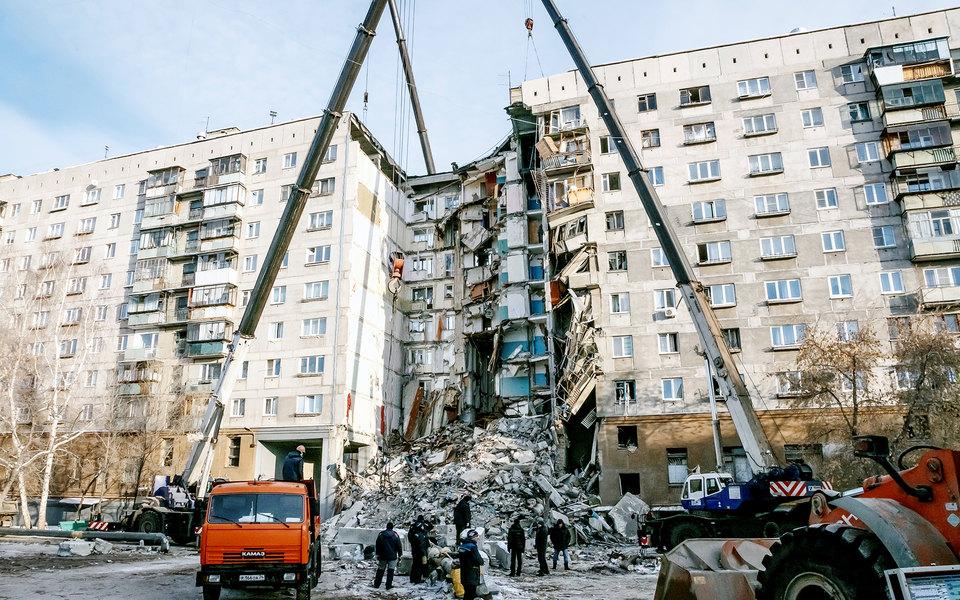 В Магнитогорске решили несносить пострадавший врезультате взрыва дом