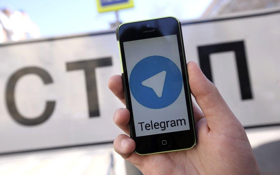 Специалисты по кибербезопасности нашли уязвимость в Telegram. Она позволяет получить доступ к чужой переписке