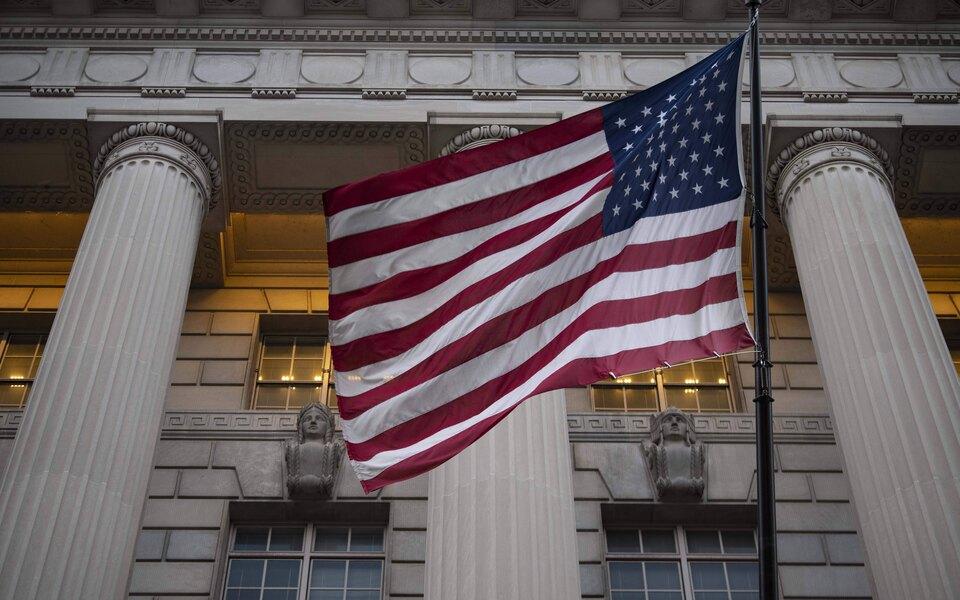 Минторг США внес в черный список 6 физических и юридических лиц из России