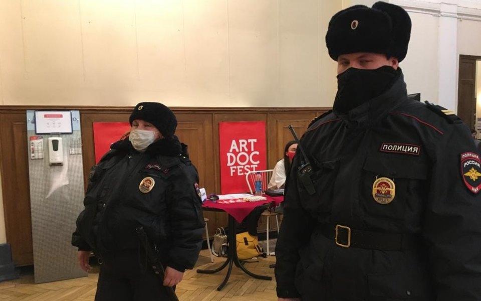 В Петербурге кинофестиваль «Артдокфест» отменили уже на двух площадках