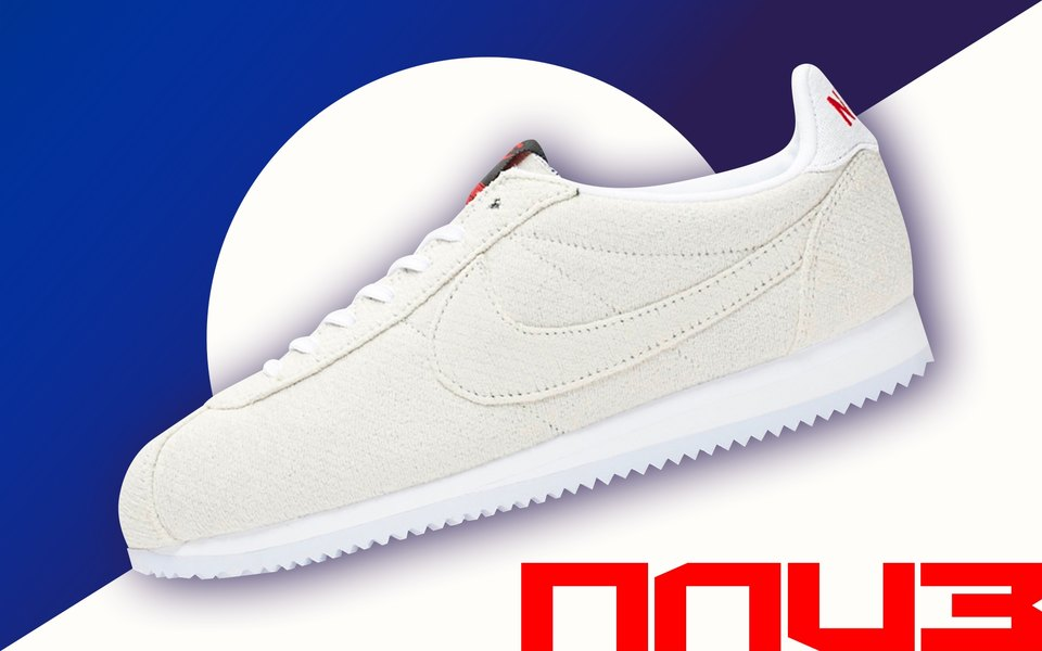 Лучшие кроссовки будущей недели (с 12 по18 августа) поверсии паблика Please