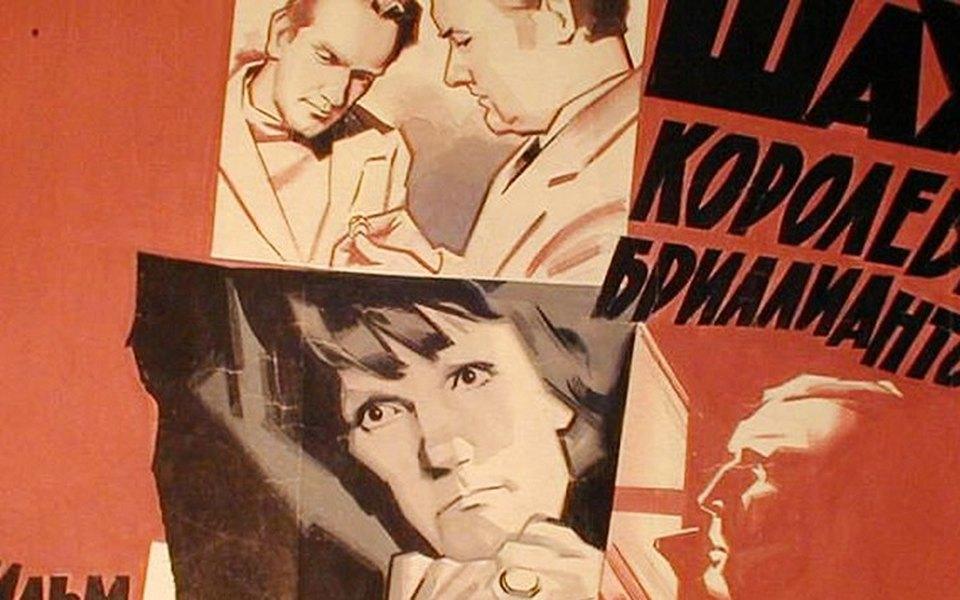 7 лучших прибалтийских детективов