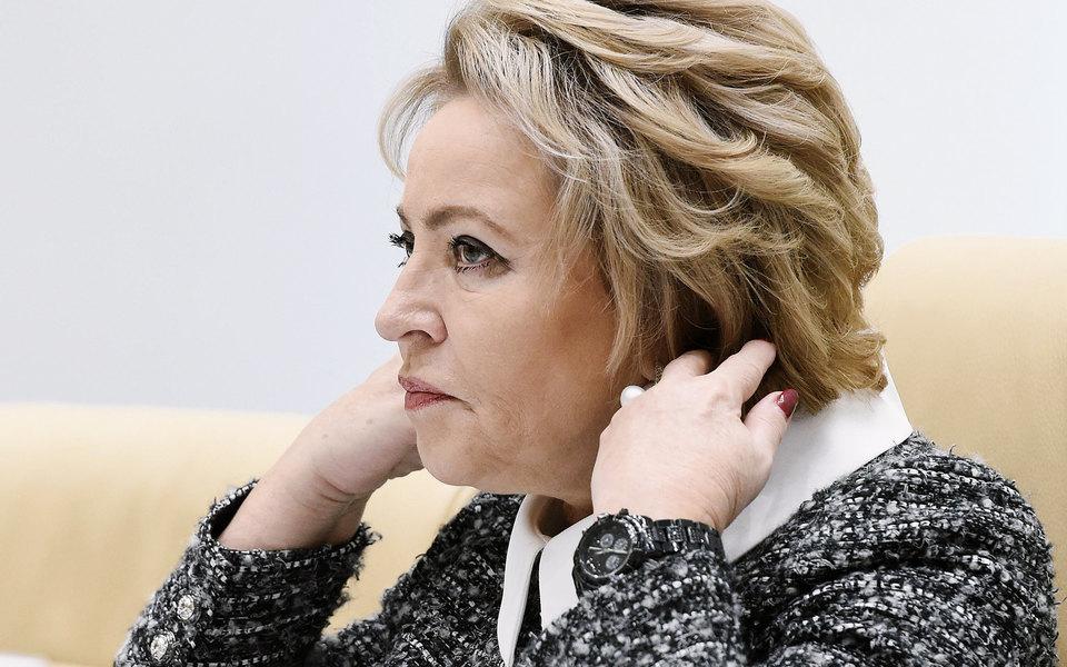 «Это либо непрофессионализм, либо головотяпство, либо провокация»: Матвиенко прокомментировала дело Голунова