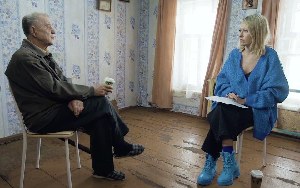Ксения Собчак сравнила беседу со скопинским маньяком с шансом взять интервью у Гитлера